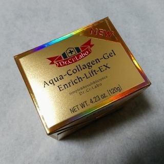 bestchoice様専用アクアコラーゲンゲルエンリッチリフトEX120g×5個(オールインワン化粧品)