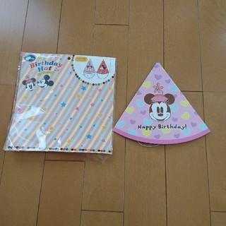 ディズニー(Disney)の誕生日 帽子(その他)
