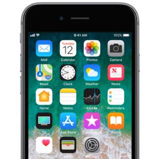 アイフォーン(iPhone)のtaxtuke様 専用(スマートフォン本体)