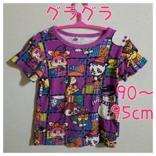 グラグラ(GrandGround)のグラグラ★Tシャツ(Tシャツ/カットソー)