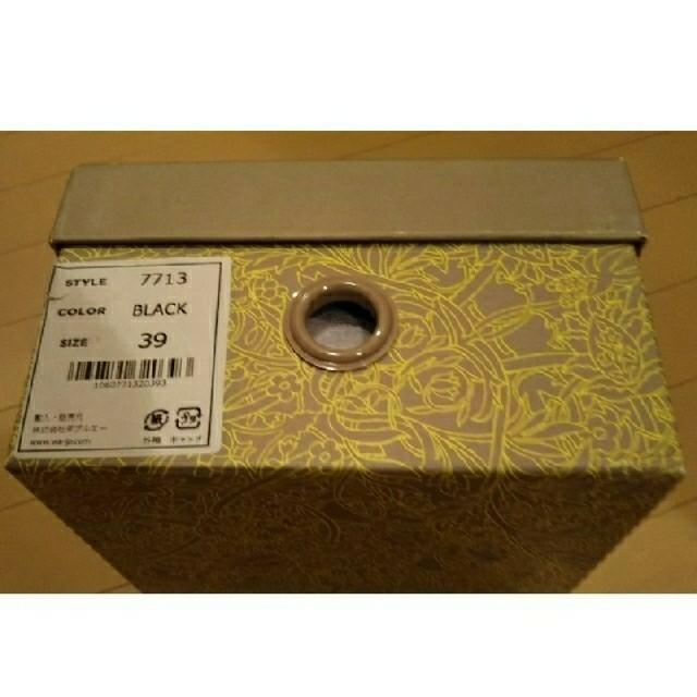 ORiental TRaffic(オリエンタルトラフィック)の[ほぼ新品]オリトラ WA リボンウエッジパンプス レディースの靴/シューズ(ハイヒール/パンプス)の商品写真