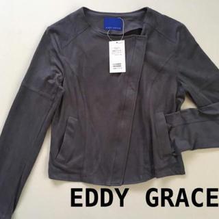 エディグレース(EDDY GRACE)の▶︎未使用 EDDY GRACE ジャケット(その他)