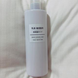 ムジルシリョウヒン(MUJI (無印良品))の乳液・敏感肌用 高保湿タイプ(乳液 / ミルク)