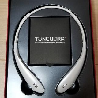 エルジーエレクトロニクス(LG Electronics)の大幅値下げ!ワイヤレスステレオヘッドセット TONE ULTRA HBS-800(ヘッドフォン/イヤフォン)