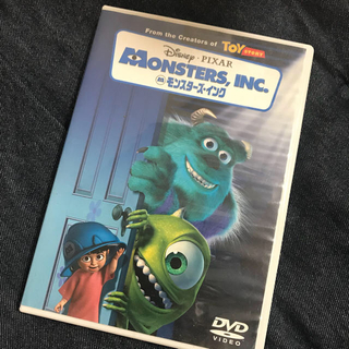Disney - モンスターズインクDVD
