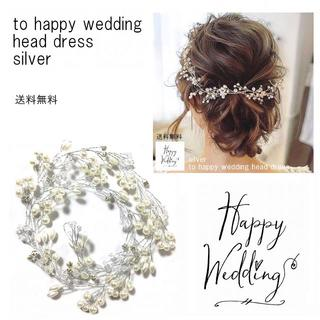 ヘッドドレス silver ♥ 小枝 ヘアアクセサリー ブライダル ウエディング(その他)