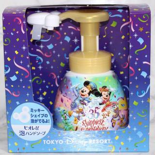Disney - ディズニー ハンドソープ ♡35周年 ミッキーシェイプ 2個セット
