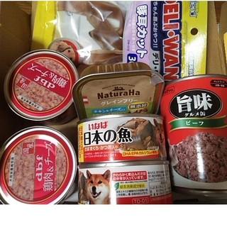 ♥ワンコの為の詰め合わせセット♥缶詰6×豚耳カット1