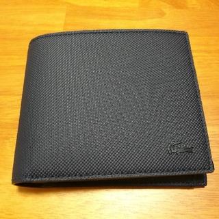 ラコステ(LACOSTE)のLACOSTE メンズ用財布(折り財布)