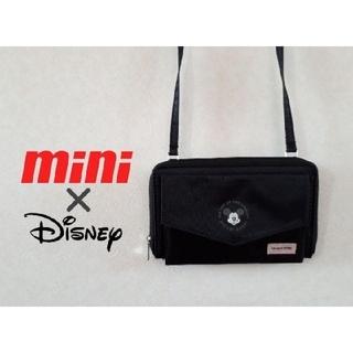 Disney - ディズニーショルダーバッグ