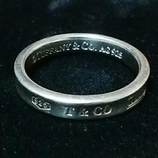 ティファニー(Tiffany & Co.)のかぬれ様専用 ティファニー 1837リング ケースなし 18号 (リング(指輪))