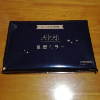 アーカー(AHKAH)のJJ 付録 星形ミラー(ファッション)