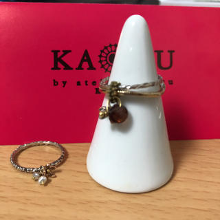 カオル(KAORU)のKAORU リング2個セット(リング(指輪))