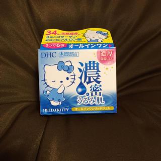 ディーエイチシー(DHC)のDHC・オールインワンジェル(オールインワン化粧品)