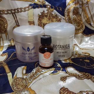 アスタキサンチン レチノールゲル オールインワン セット(オールインワン化粧品)