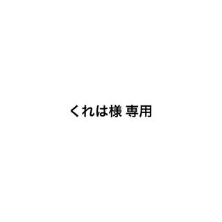イング(INGNI)のingni 花柄ガウン(その他)