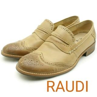 リーガル(REGAL)のRAUDI 革靴 ローファー ブラウン ベージュ(ドレス/ビジネス)