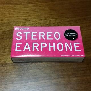 エヌティティドコモ(NTTdocomo)のNTT docomo STEREO EARPHONE(携帯電話本体)