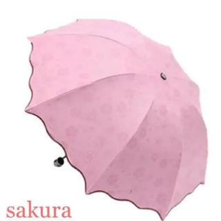 晴雨兼用 折りたたみ日傘 薄ピンク (傘)