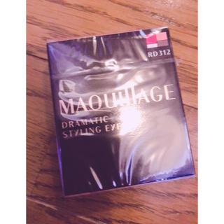 マキアージュ(MAQuillAGE)の♡MAQuillAGE♡ドラマティックスタイリングアイズ(アイシャドウ)