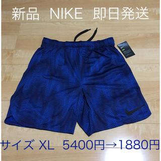 ナイキ(NIKE)の【新品】 ナイキ NIKE ジャージ ハーフパンツ DRI-FIT ブルー(トレーニング用品)