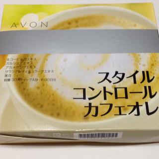 エイボン(AVON)のAVON スタイル コントロール カフェオレ(ダイエット食品)