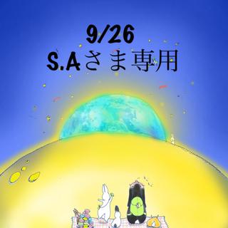 ソフィーナ(SOFINA)の☆新品リニューアル/ SOFINA iPベースケアエッセンス  レフィル①(ブースター / 導入液)