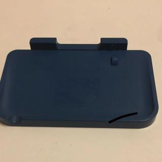 ニンテンドー3DS(ニンテンドー3DS)の3dsll  専用 充電台 稀少 入手困難 ブルー 非売品(バッテリー/充電器)