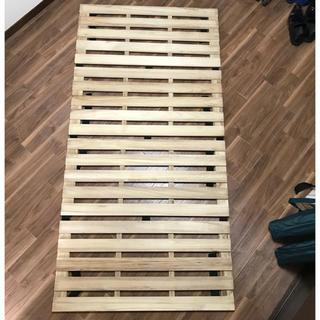 4つ折り 桐 すのこベッド シングルサイズ 耐荷重200kg (すのこベッド)