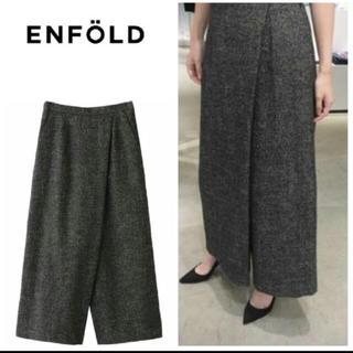 ENFOLD - USED 美品 ENFOLD メランジツィードワイドキュロットPT 36