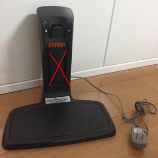 エレクトロラックス(Electrolux)の【Electrolux】充電スタンド(掃除機)