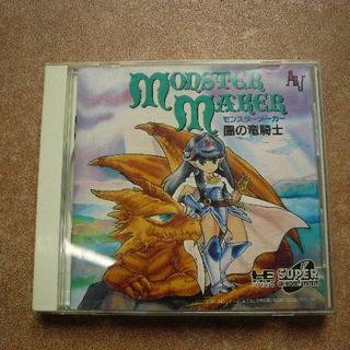 エヌイーシー(NEC)のPCエンジン★モンスターメーカー 闇の竜騎士(家庭用ゲームソフト)