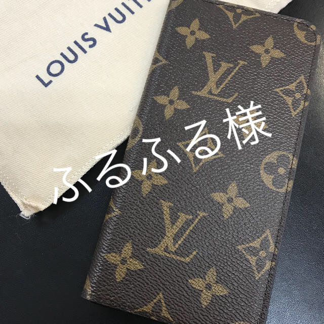 LOUIS VUITTON - ルイヴィトン モノグラム 新品 未使用 携帯ケース ブラウンの通販