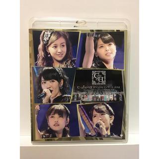 ℃-uteの日スペシャルコンサート2014  In 日本武道館 Blu-ray