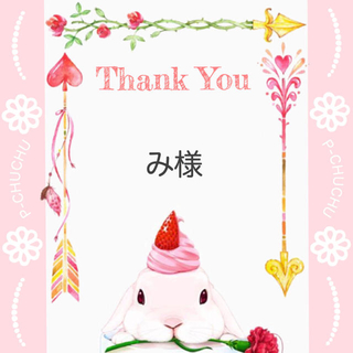 み様✩(L)薄ピンク ガーリーサテンリボン(オーダーメイド)