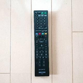 送料無料 PS3 リモコン CECH-ZRC1J プレイステーション3