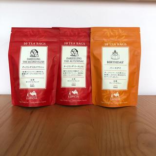 ルピシア(LUPICIA)のルピシア ダージリン他 紅茶3個セット(茶)