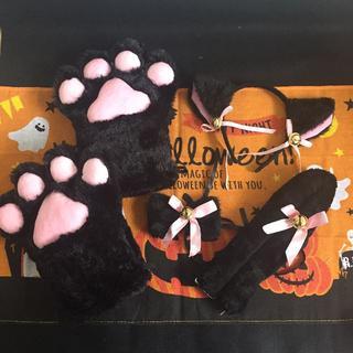 クロネコ 黒猫 コスプレ 肉球手袋 猫耳 尻尾 イベント 仮装 セット(衣装一式)