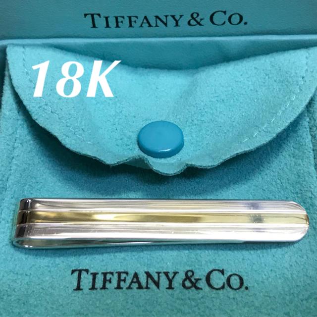 Tiffany & Co.(ティファニー)の18K 750 ティファニー ストライプ ネクタイピン タイピン タイバー メンズのファッション小物(ネクタイピン)の商品写真