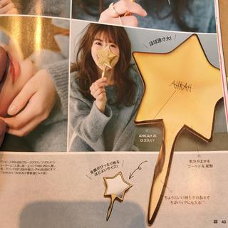 アーカー(AHKAH)の新品【JJ 11月号】AHKAH アーカー 星形ミラー 手鏡♡(ミラー)