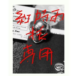 ガボール(Gabor)の★ガボール オールドシングルスカル10Kリング (リング(指輪))