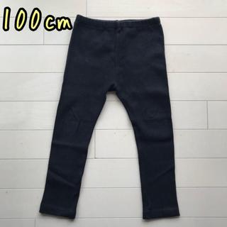 UNIQLO - 【美品】ユニクロ キッズ レギンス 100 黒