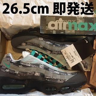 NIKE - 【26.5cm】 NIKE AIR MAX 95 PRNT JADE atmos
