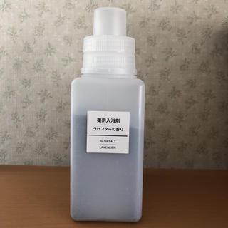 ムジルシリョウヒン(MUJI (無印良品))の無印 薬用入浴剤 バスソルト ラベンダー(入浴剤/バスソルト)