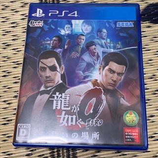 PlayStation4 - 龍が如く0 誓いの場所 PS4版