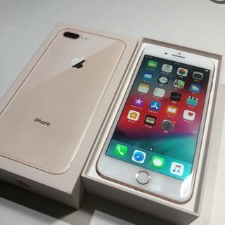 iPhone8plus 256gb SIMフリー