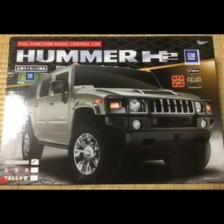 ハマー(HUMMER)のHUMMER H2  ハマー  ラジコン  ガンメダリック(ホビーラジコン)