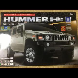ハマー(HUMMER)のHUMMER H2  ハマー  ラジコン   黄(ホビーラジコン)