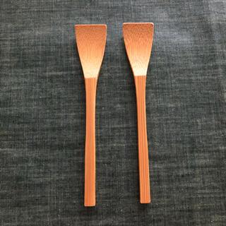 新品 和菓子用スプーン 2本(カトラリー/箸)
