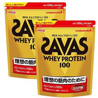 ザバス(SAVAS)のSAVAS ホエイプロテイン100 ココア味 2個(プロテイン)